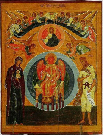 icon of holy wisdom